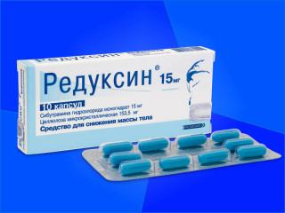 Таблетки для похудения опасны для здоровья!