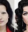 Как изменить внешность